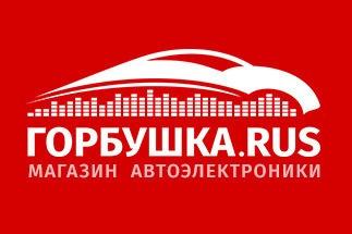 Разработка интернет каталога ГорбушкаRUS