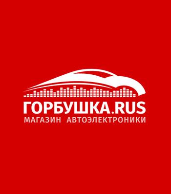 Горбушка.RUS